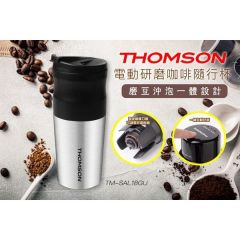 THOMSON Portable coffee machine - TM-SAL18GU TM-SAL18GU