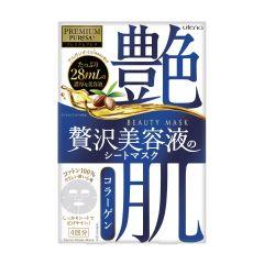 Utena - Premium Puresa Beauty Mask Collagen (4pcs) UTN1-PS-29951