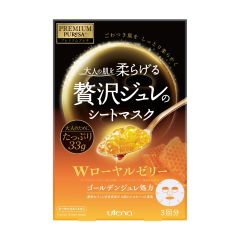 Utena - Premium Puresa Golden Jelly Mask Royal Jelly UTN1-PS-29971