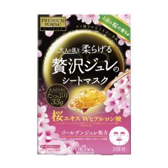 Utena - Premium Puresa Golden Jelly Mask Sakura UTN1-PS-30051