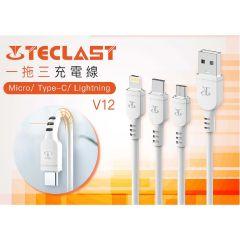 Teclast - 三合一充電線 - V12