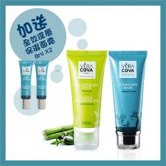 Vera Cova Natural Cleansing Value Set  VC_CLS_SET