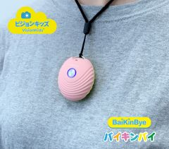 VisionKids - BaikinBye wearable air purifier