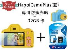 HappiCamuPlus(藍色)三合一優惠套裝 JP053_Bundle