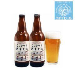 日本 ECHIGO 越後手工啤酒 500ml 2支 W00189