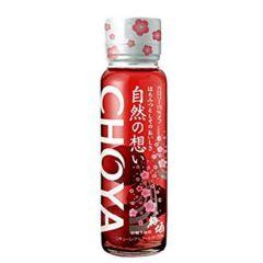 Choya - Plum Wine Honey and Shiso 325ml W00453