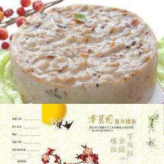 Wah Lai Yuen - Taro Cake with Dried Scallop and Ham (Coupon) WahLaiYuen02