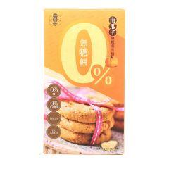一番營養 - 無糖南瓜子養生餅 ZB1801