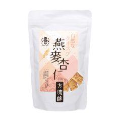 一番營養 - 燕麥杏仁方塊酥 ZB2031