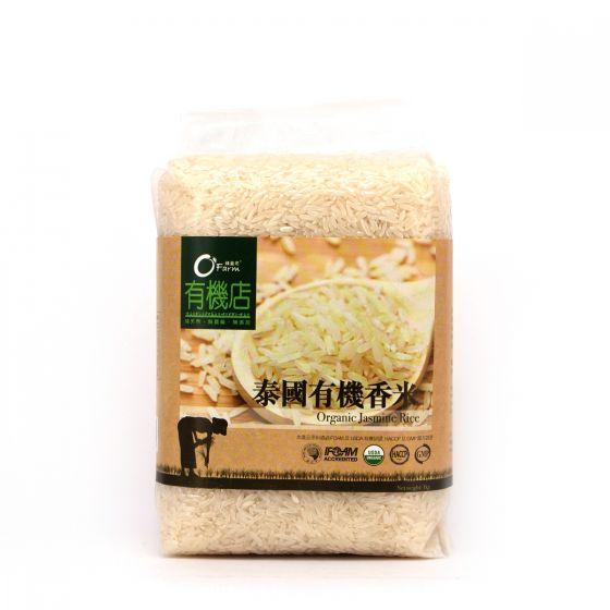 綠盈坊 - 泰國有機香米 GW0601