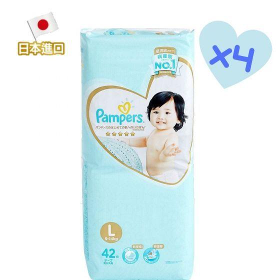 Pampers 幫寶適 - [原箱] 日本進口一級幫 (大碼) (42片) x4 m00191_4