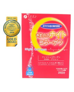 優之源®夜間甜睡膠原精華 75.6克(2.7克 x 28包) 000041