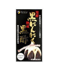 優之源®日本發酵黑蒜黑酢EPA + DHA 72克 (600毫克 x 120粒) 000091