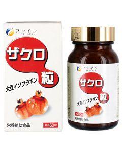 優之源®紅石榴錠 68克 (158mg x 450粒) 000165