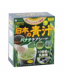 優之源®日本青汁(香蕉味)100g (2.5g × 40包) 000231