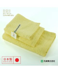 Imabari Zero Twist SUPIMA Cotton Towel (Yellow) 00700SUIMA-YELLOW