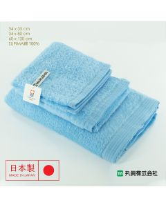 Imabari Zero Twist SUPIMA Cotton Towel (Blue) 00700SUIMA-BLUE