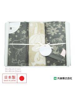 Marushin - Imabari Moomin Japan Gift Box (2 big 1 small) 0434900300