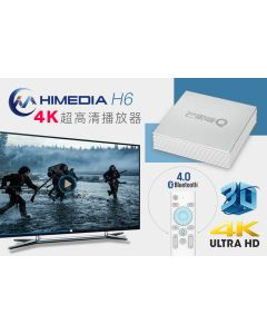 HiMedia 4K超高清播放器 - H6 連藍牙搖控