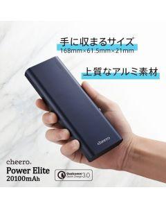 CHEERO 充電器 POWERE LITE 20100MAH 外置電池