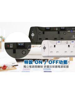 EIGHT 6位13A 防雷拖板 - E6P01