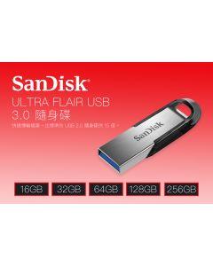 SANDISK ULTRA FLAIR USB 3.0 隨身碟 - SDCZ73-016G-G46 (Authorised Goods)