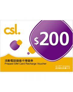 $200 UNI RECHARGE VOUCHER 2009321