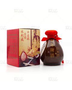 永利威 - 五年陳年花雕酒