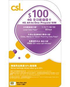 $100 All-in-one Prepaid SIM Card 2110981