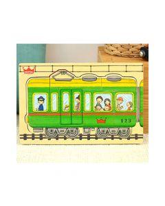 Ed.Inter - Train Puzzle 4941746807859