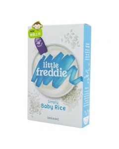 Little Freddie-Organic Simply Baby Rice X 3 Boxes 5060403119308