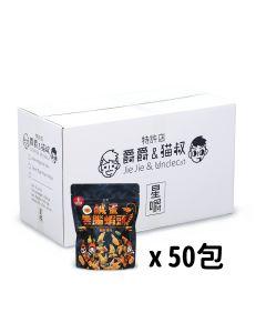 Star Chew - Jiejie & UncleCat Brainless Shrimp (Case Offer) 563260