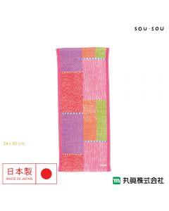 Marushin - 日本今治SOU・SOU 紗織面巾 - 間がさね 6165000400