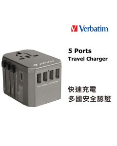 Verbatim - 5 Port 5.6A Travel Adaptor 65685m