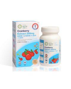 卓營方 - 高濃度小紅莓精華250毫克 (60粒裝) 761778223434