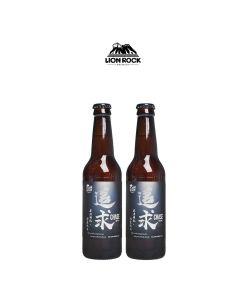 Lion Rock Brewery - 獅子山啤 - 追求 x 2支