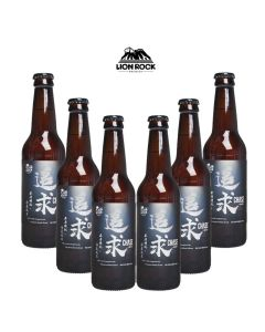 Lion Rock Brewery - 獅子山啤 - 追求 x 6支 806810327487-6