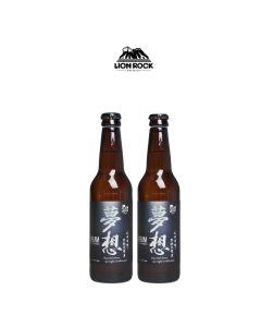 Lion Rock Brewery - 獅子山啤 - 夢想 x 2支
