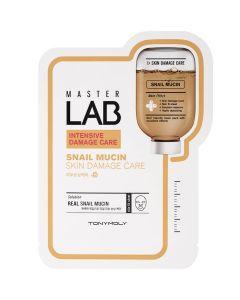 MASTER LAB面膜 - 蝸牛黏液(10片裝) 8806358558604