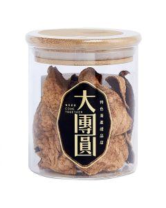 大團圓 - 一級新會遠年陳皮 (30年)