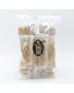 大團圓 - 極上特濃蝦子麵