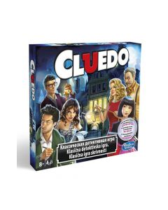Hasbro - Cluedo The Classic Mystery Game (Bilingual) A58261390