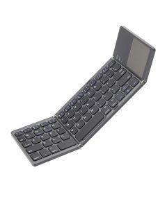 ATN A80 折合式藍牙鍵盤 (灰色)
