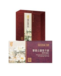 Super Star - White Lotus Seed Paste Mooncake with Double Egg Yolks KC100001