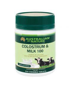 Australian by Nature Colostrum Milk (Vanilla flavour) 50lgG - 250 Tablets ABN00627
