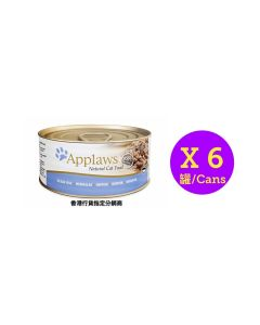 APPLAWS - Ocean Fish for Cats 156g x 6 Cans APP054