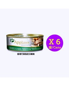 APPLAWS - Tuna Fillet with Seaweed for Cats 156g x 6 Cans APP058