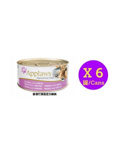 APPLAWS - Mackerel with Sardine for Cats 156g x 6 Cans APP108