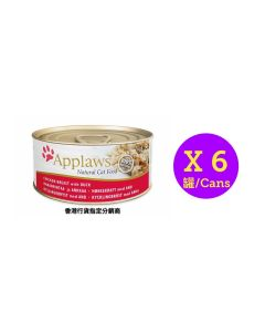 APPLAWS - Chicken Breast with Duck Tin Canned Cat Food 156g x 6 Cans APP2025