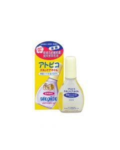 Atopico - 100% 純精製茶花油